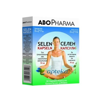 Abopharma Selen 30 capsules / Абофарма Селен 30 капсули