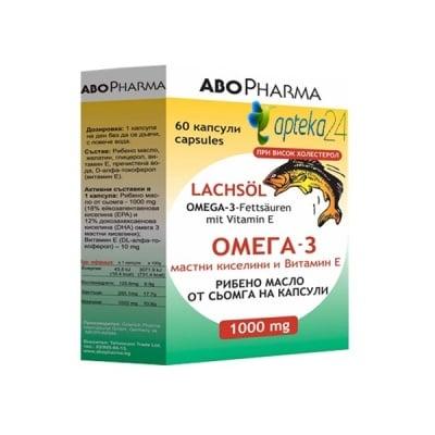 Abopharma Omega-3 1000 mg. 60 capsules / Абофарма Омега-3 1000 мг. 60 капсули