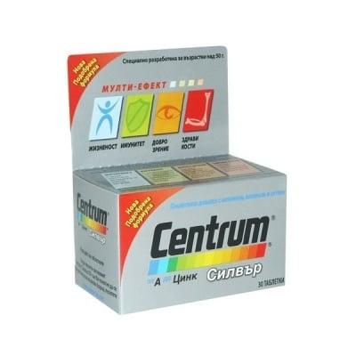 Centrum Silver / Центрум Силвър Витамини 50+, Брой таблетки: 30