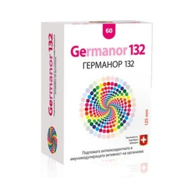 Germanor 132 / Германор 132, Брой капсули: 60