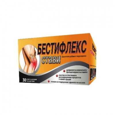 Bestiflex / Бестифлекс стави, Сашетa: 30