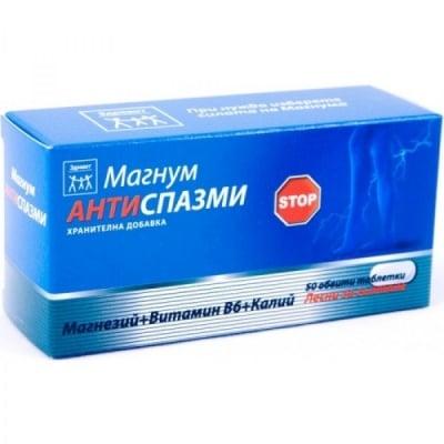 Magnum / Магнум Антиспазми, Брой таблетки: 50