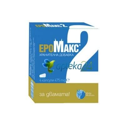 Eromax 2 40 capsules 475 mg. / Еромакс 2 40 капсули 475 мг.