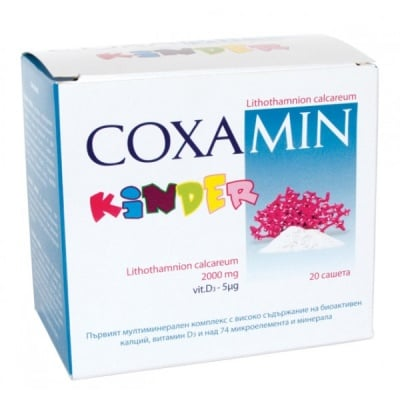 Coxamin Kinder / Коксамин за деца, Сашетa: 20