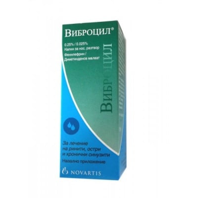 Vibrocil / Виброцил капки, Капки: 15 ml