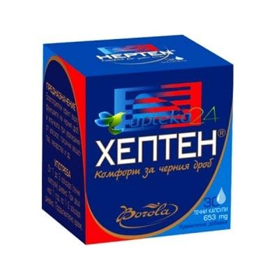 Hepten 30 liquid capsules / Хептен 30 течни капсули