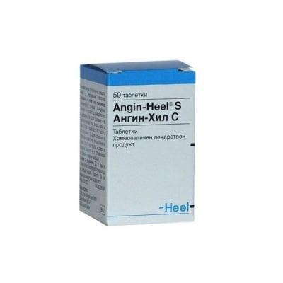 Angin-Heel S / Ангин-Хил С, Брой таблетки: 50