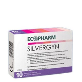 Silvergyn / Силвержин, Брой: 10