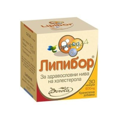 Lipibor 30 capsules / Липибор 30 капсули