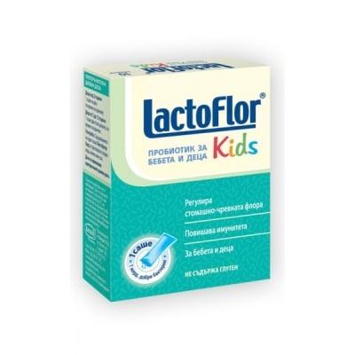Lactoflor Kids / Лактофлор Кидс сашета, Сашетa: 10