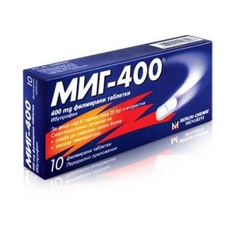 MIG - 400 / МИГ- 400, Брой таблетки: 10