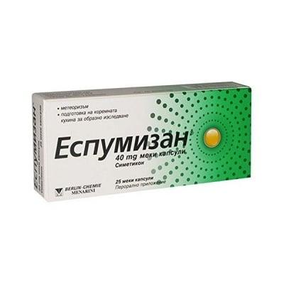 Espumisan / Еспумизан капсули 40 mg, Брой капсули: 25