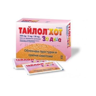 Tylol Hot Pediatric / Тайлол Хот за деца, Сашетa: 12