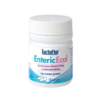 Lactoflor Enteric Ecol / Лактофлор Ентерик Екол  капсули, Брой капсули: 10