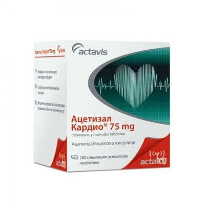 Acetysal Cardio 75 mg (Ацетизал кардио 75 мг), Брой таблетки: 100