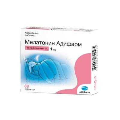 Melatonin Adipharm (Мелатонин Адифарм), Брой таблетки: 60