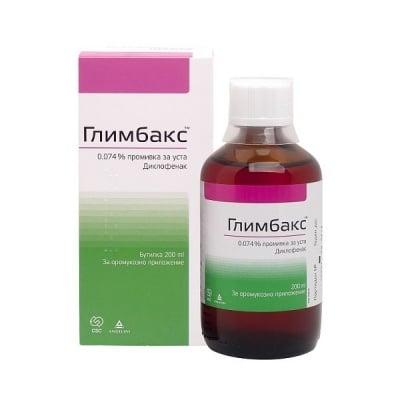 Glimbax / Глимбакс вода за уста , Течност: 200 ml