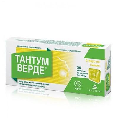 Tantum Verde / Тантум Верде Лимон табл., Брой таблетки: 20