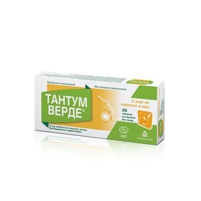 Tantum Verde / Тантум Верде Портокал и мед табл., Брой таблетки: 40