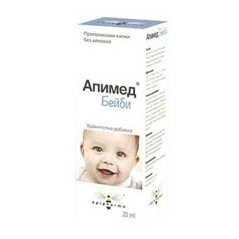 Apimed Baby / Апимед Бейби, Капки: 20 ml