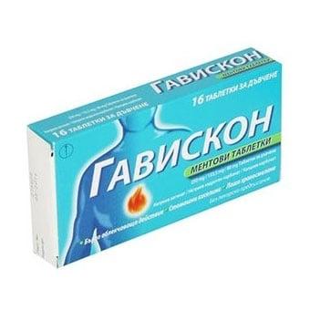 Gaviscon / Гавискон мента табл., Брой таблетки: 16