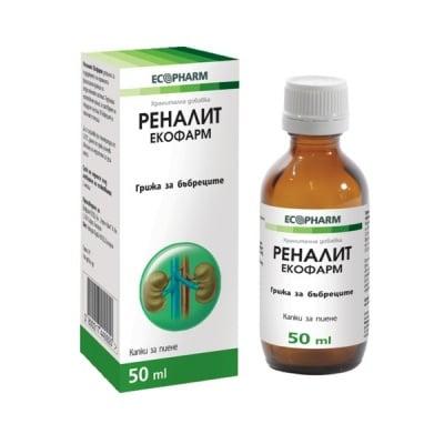 Renalit / Реналит капки, Капки: 50 ml