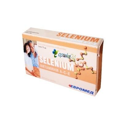 SELENIUM + VITAMIN A, C, E tablets 20 / Селениум + витамин А, С, Е таблетки 20