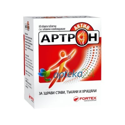 Artron active 60 tablets / Артрон актив 60 таблетки