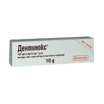Dentinox gel (Дентинокс гел), Гел: 10 g