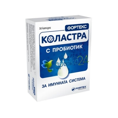 Colostrum with probitic 30 capsules / Коластра с пробиотик 30 капсули