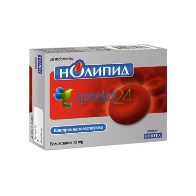 Nolipid policosanol 30 tablets 10 mg. / Нолипид поликозанол 30 таблетки 10 мг., Брой таблетки: 30
