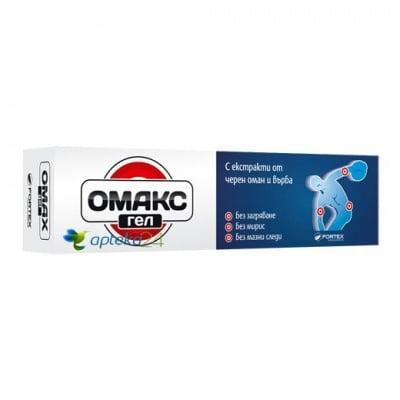 Omax gel 100 ml. / Омакс гел 100 мл.