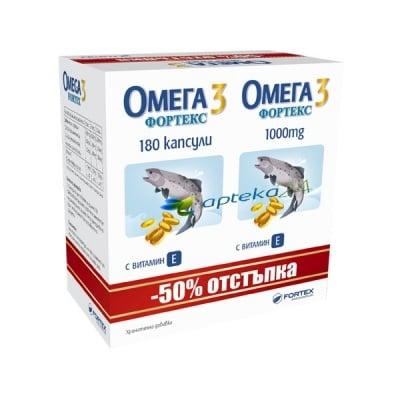 Omega 3 90 capsules + 90 capsules gift 1000 mg. / Омега 3 90 капсули + 90 капсули подарък 1000 мг.