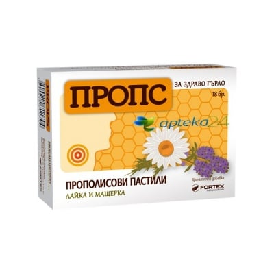 Props chamomile and thyme 18 pastilles / Пропс лайка и мащерка 18 пастили