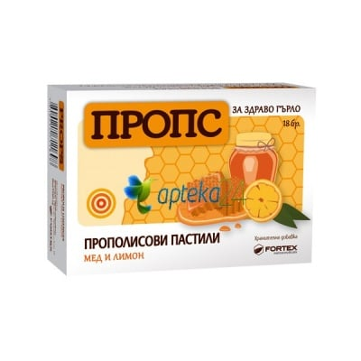 Props honey and lemon 18 pastilles / Пропс мед и лимон 18 пастили