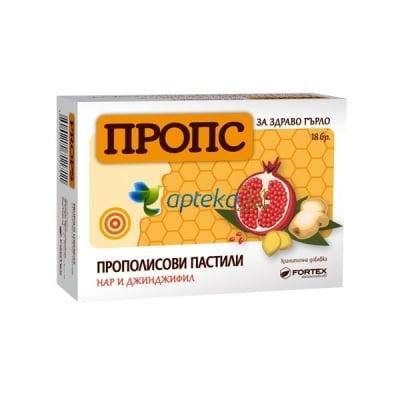 Props pomegranate and ginger 18 pastilles / Пропс нар и джинджифил 18 пастили