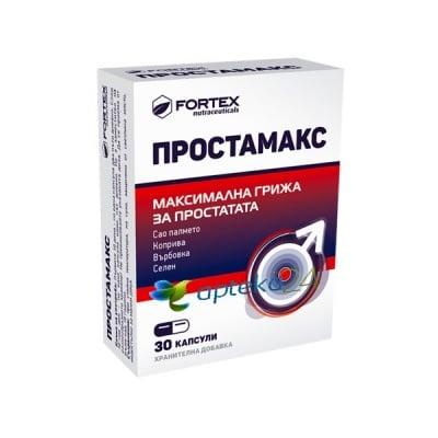 Prostamax 30 capsules / Простамакс 30 капсули