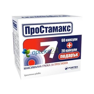 Prostamax 60 capsules + 20 gift / Простамакс 60 капсули + 20 подарък