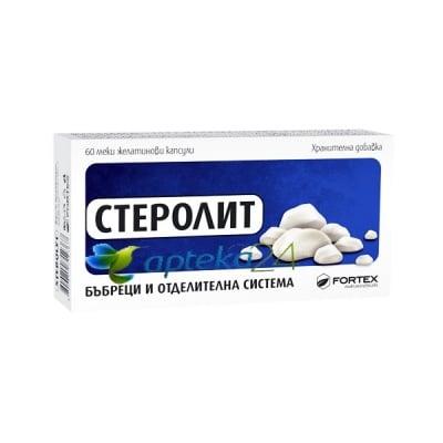 Sterolit 60 capsules / Стеролит 60 капсули