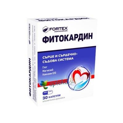 Fitocardin 30 capsules / Фитокардин 30 капсули