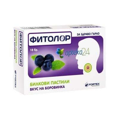 Fitolor blueberry 18 pastilles / Фитолор боровинка 18 пастили