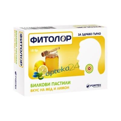 Fitolor honey and lemon 18 pastilles / Фитолор лимон и мед 18 пастили , Пастили: 18