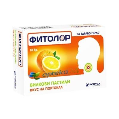 Fitolor orange 18 pastilles / Фитолор портокал 18 пастили , Пастили: 18