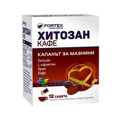 Chitosan coffеe 12 sachets / Хитозан кафе 12 сашета, Сашетa: 12