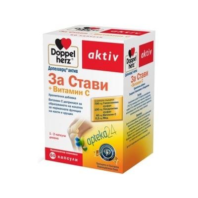 Doppelherz Activ Joints + Vitamin C 60 capsules / Допелхерц актив за стави + Витамин Ц 60 капсули