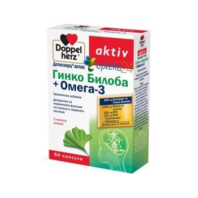 Doppelherz Ginkgo + Omega-3 60 capsuels / Допелхерц актив Гинко Билоба + Омега-3 60 капсули