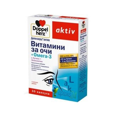 Doppelherz Vitamins for eyes + Omega-3 30 capsules / Допелхерц Витамини за очи + Омега-3 30 капсули