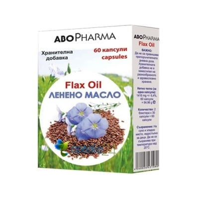 Abopharma Flax oil 1000 mg. 60 capsules / Абофарма Ленено масло 1000 мг. 60 капсули, Брой капсули: 60