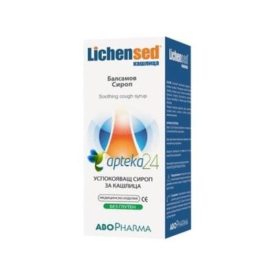 Abopharma Lichensed syrup 100 ml. / Абофарма Лихенсед сироп за кашлица 100 мл., Сироп: 100 ml