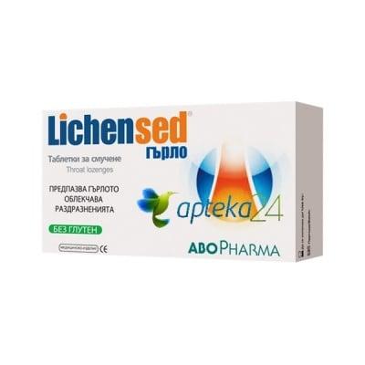 Abopharma Lichensed for throat 16 lozenges / Абофарма Лихенсед 16 таблетки за смучене за гърло, Брой таблетки: 16